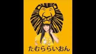 スマイレージ二期メンバー田村芽実さんがコンサートの合い間のコーナー...