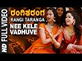 Download Nee Kele Vadhuve Full  Song | RangiTaranga | Nirup Bhandari, Radhika Chethan MP3 song and Music Video