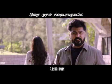Achcham Yenbadhu Madamaiyada - Promo 8 | A R Rahman | STR | Gautham Vasudev Menon