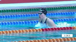 #9 B-Final - Women 200 M Medley - Eindhoven Qualification Meet | Zwemmen