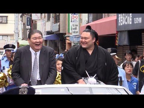 朝乃山  近畿大学凱旋パレード  マグロ贈呈  2019.6.18  SUMO/高砂親方/大相撲