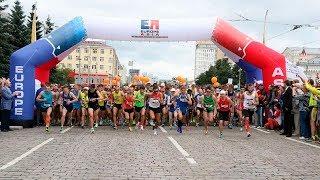 "Международный марафон ""Европа - Азия"". Прямая трансляция"