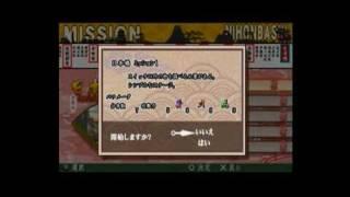 【PSPソフト紹介】己が信ずる道を征け【冒頭10分プレイ】 thumbnail