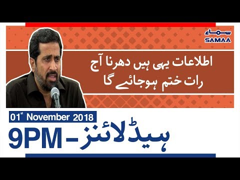Samaa Headlines - 9PM - 01 November 2018