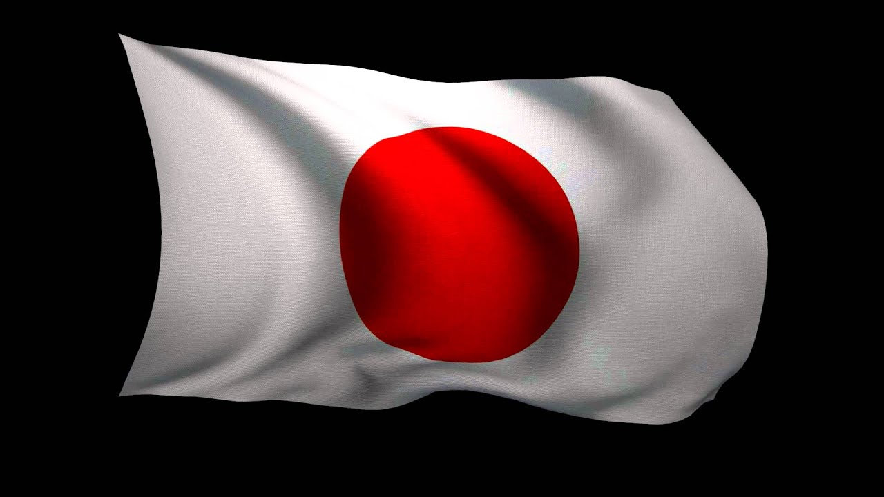 3d Rendering Of The Flag Of Japan Waving In The Wind