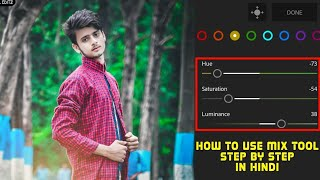 How To Use Lightroom Mix Tool 🔥|| Lightroom CC Mobile Colour Correction || SK EDITZ