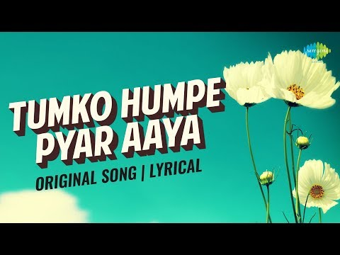 Affo Khudaya | Tumko Humpe Pyar Aaya | Original Songs | Lyrical | Jab Jab Phool Khile