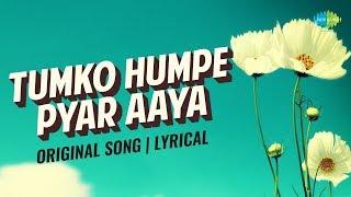 Affo Khudaya | Tumko Humpe Pyar Aaya | Original Songs | Lyrical | Jab Jab Phool Khile