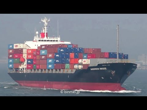ANDERSON BRIDGE - K-Line container ship