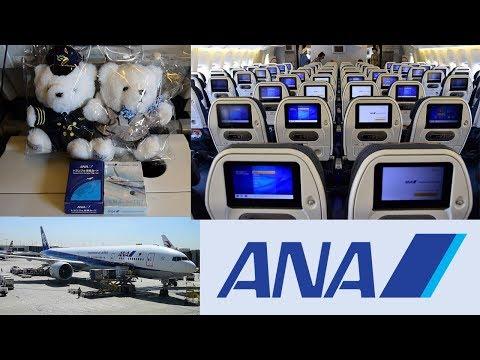 All Nippon Airways Economy 777-300ER LAX to Tokyo Narita