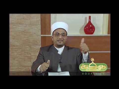مدارج أرباب السلوك   الدكتور ربيع العايدي ح 1