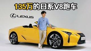 2021 Lexus LC500 Convertible ,美得像件艺术品!(新车介绍) automachi.com 马来西亚试车频道