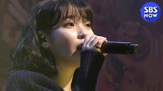 SBS 파워FM 콘서트 [꼴라쥬] - 최백호, 아이유, 박주원(아이야 나랑 걷자) mp3