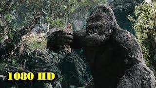 Кинг Конг против динозавров. Часть 1 | Кинг Конг. 2005. Момент из фильма [1080p]