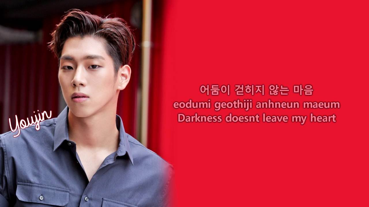 KNK (크나큰) – DAY N NIGHT [Color Coded Han|Rom|Eng Lyrics]