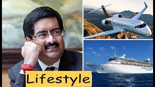 Video Kumar Mangalam Birla | Lifestyle, income, house, car, net Worth download MP3, 3GP, MP4, WEBM, AVI, FLV September 2018