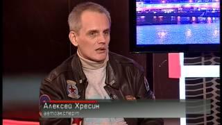 Попутчик - Техническая консультация Хресин А - 03.10.2011