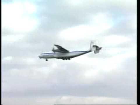 Ан-22 Антей на вечную посадку в Германию (1999г.)
