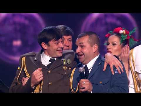 Лісапет - Заслужений Академічний Ансамбль пісні і танцю Збройних сил України