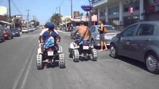 Sui Quad Parte 1/5 ZANTE 2012