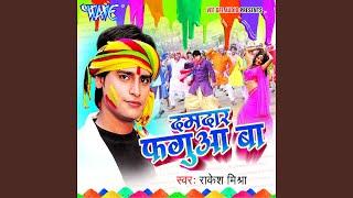 Pardeshi Balam Na Ayile