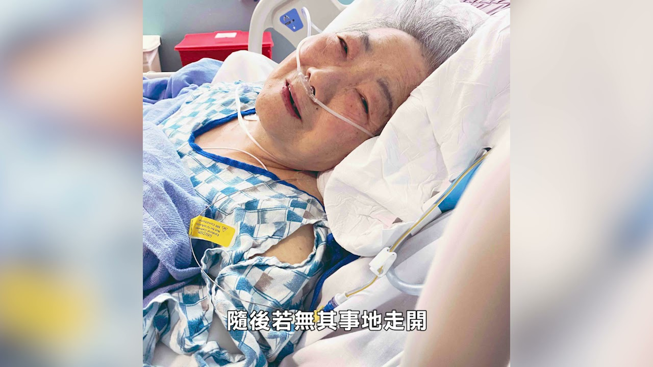 【天下新聞】三藩市: 兩名亞裔婆婆當街被捅 地檢處起訴企圖謀殺罪