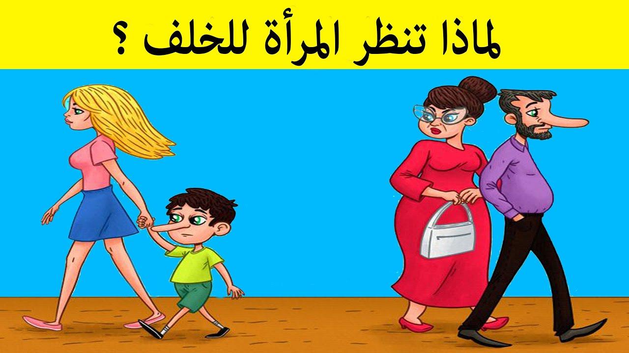 5 ألغاز خادعة لن يقوم بحلها إلا أذكى الأذكياء   !!