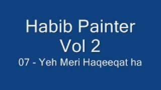 07 - Yeh Meri Haqeeqat ha.wmv
