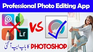 Best free photo editor 2018 for Android  | My Technical support