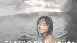 シノヤマネット(http://shinoyama.net)で公開中の、 デジキシン「池脇...