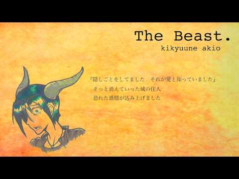 【UTAU Cover】The Beast.【Kikyuune Akio】