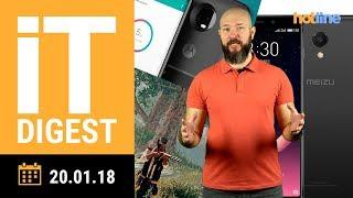 IT Digest: анонс Meizu M6s, линейка Moto на 2018 год, читеры в PUBG, запрет Huawei и ZTE в США