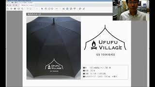 業務用 名入り傘 10本から出荷可能 16本骨 耐風傘