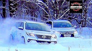 Тойота Фортунер (Toyota Fortuner) против Митсубиси Паджеро Спорт (MPS) тест драйв от Энергетика