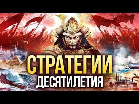 Итоги десятилетия. 10 лучших стратегий – от Frostpunk и Banner Saga до Civilization V и StarCraft II