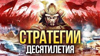 итоги десятилетия. 10 лучших стратегий  от Frostpunk и Banner Saga до Civilization V и StarCraft II