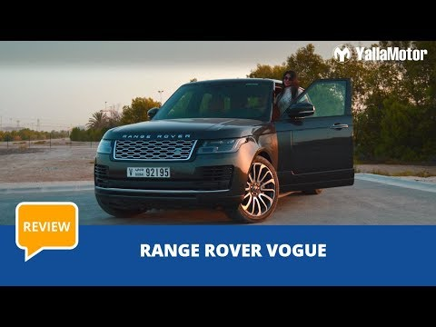 Range Rover Vogue 2019 Review | YallaMotor.com