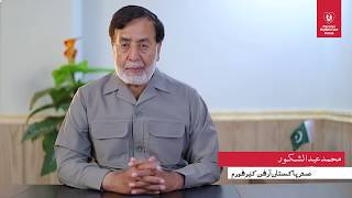 Special Message of POCF President Muhammad Abdus Shakoor on the occasion of World Orphans Day