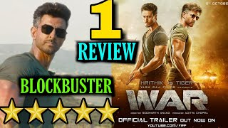 War Movie Review | BLOCKBUSTER, War first Review, Hrithik Roshan vs Tiger shroff