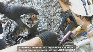 ремонт дрели ИЭ-1035.Э1У2 ростовского завода ''Электроинструмент''