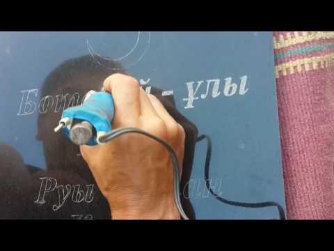 Надписи на памятники габбро