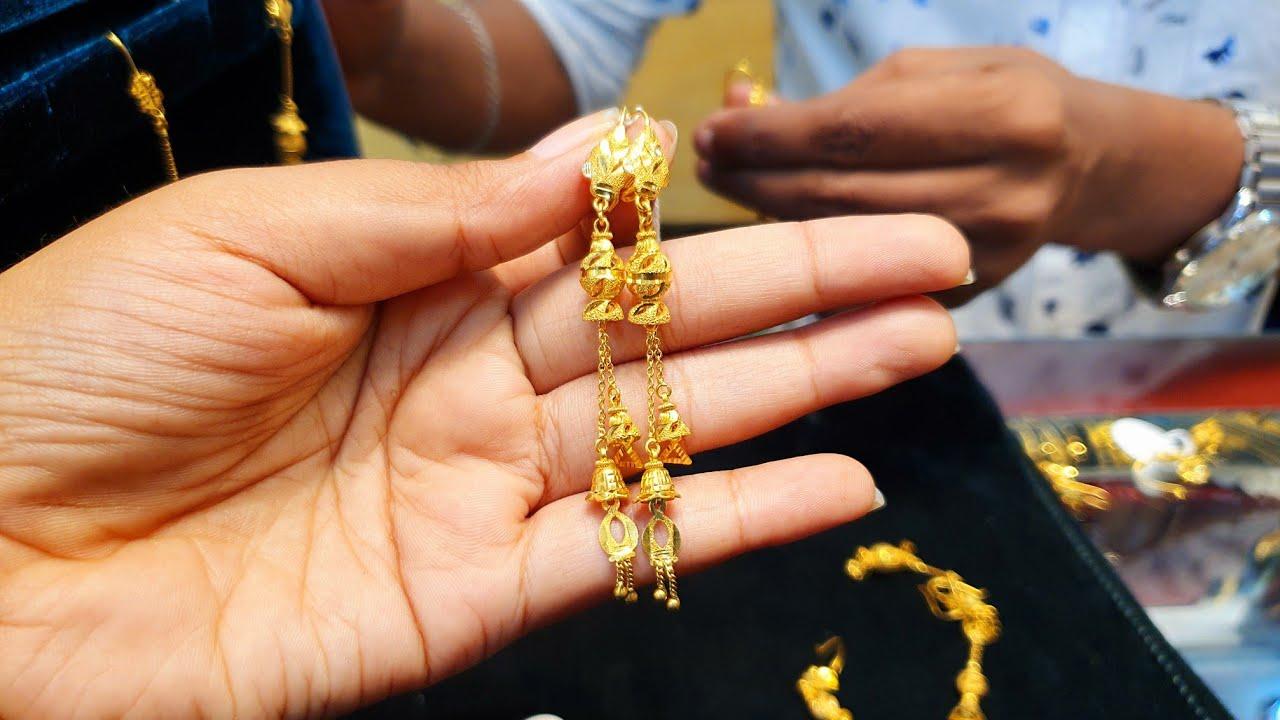 সোনার চেইন কানের দুল /earrings /Gold