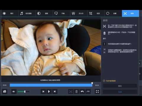 Movavi Video Converter 無損影音轉檔與剪裁