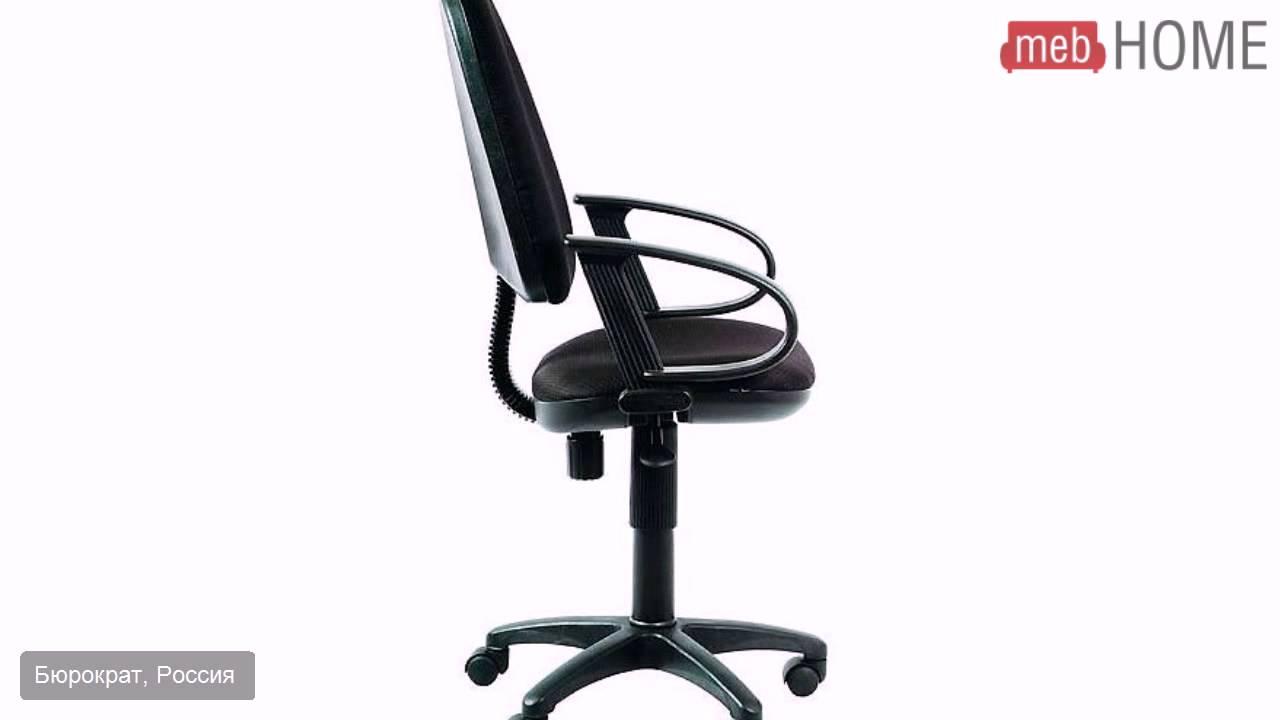 Офисное кресло Бюрократ CH-300AXSN JP-15-5 синий - YouTube