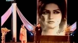 Zil-e-Huma & Nadeem Tribute To Noor Jehan - Mundeya Dopatta Chad Mera