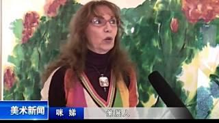 """王清州画展""""缛""""于2013年11月7日意大利米兰""""神话""""画廊开幕"""