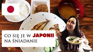 ŚNIADANIE W JAPONII (co się zwykle je na śniadania)