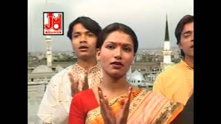 Gariber Ke Ache -গরিবের কে আছে - Sanajit Mandal By JMD Telefilms