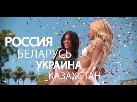 Download Phantom Flex 4K Аренда камер в России +7(925)057-78-47