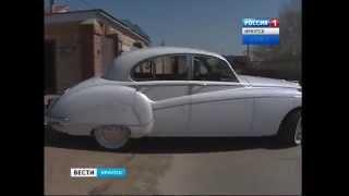 Ретро автомобиль «Ягуар» из Европы ездит по улицам Иркутска,